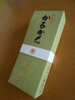 DSCN7296.JPG